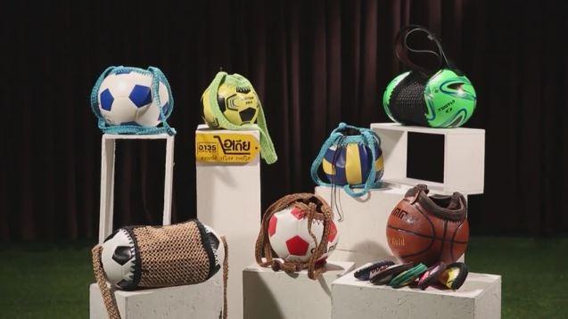 กระเป๋าลูกฟุตบอล DIY